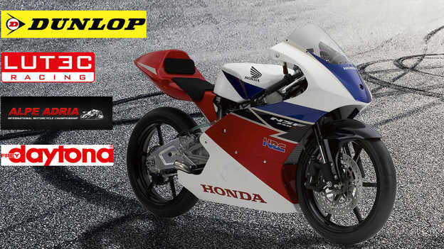 AAIMC Honda Talent Challenge powered by Dunlop