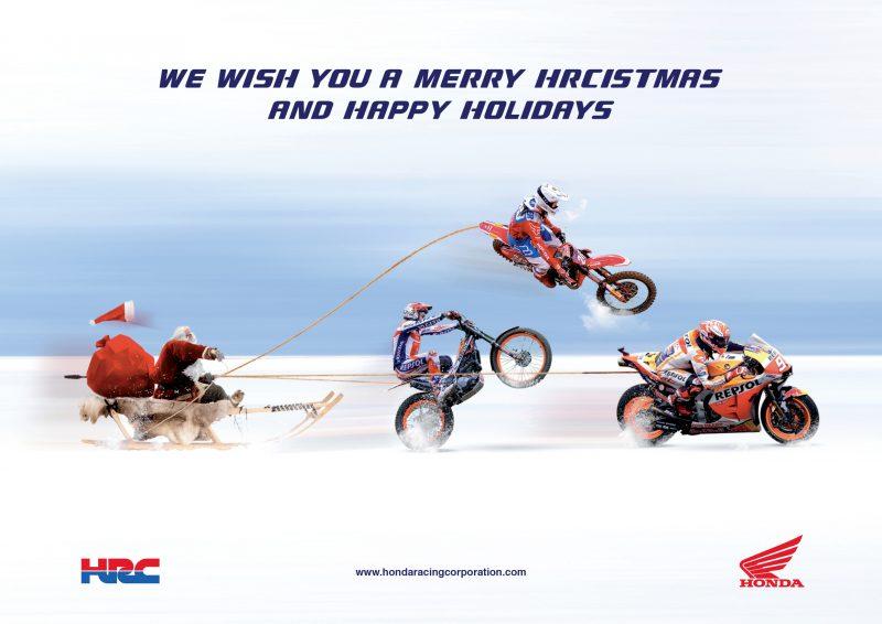 Season's Greetings from HRC