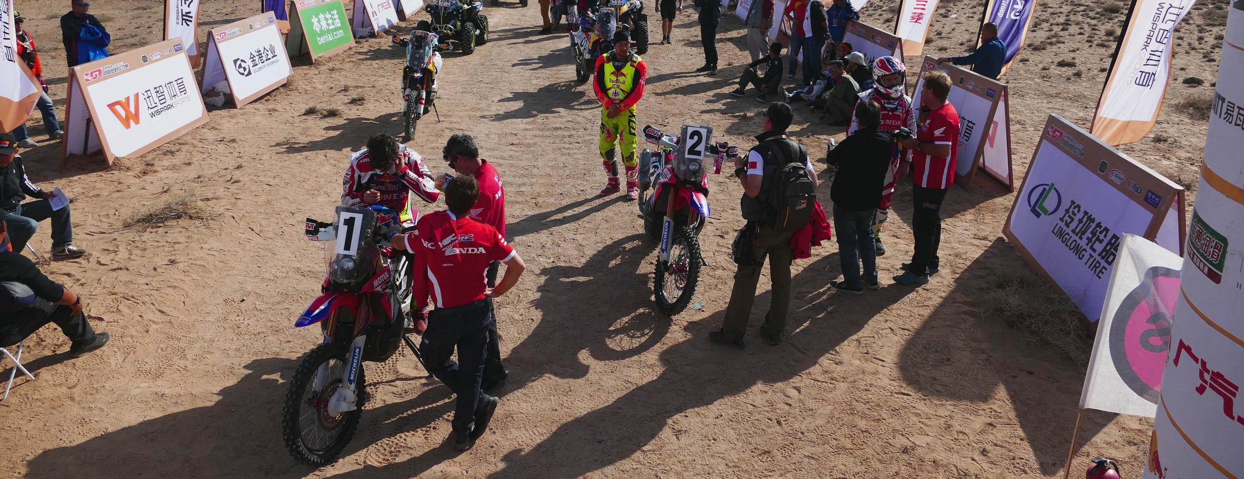 Fifth stage of the China Grand Rally cancelled