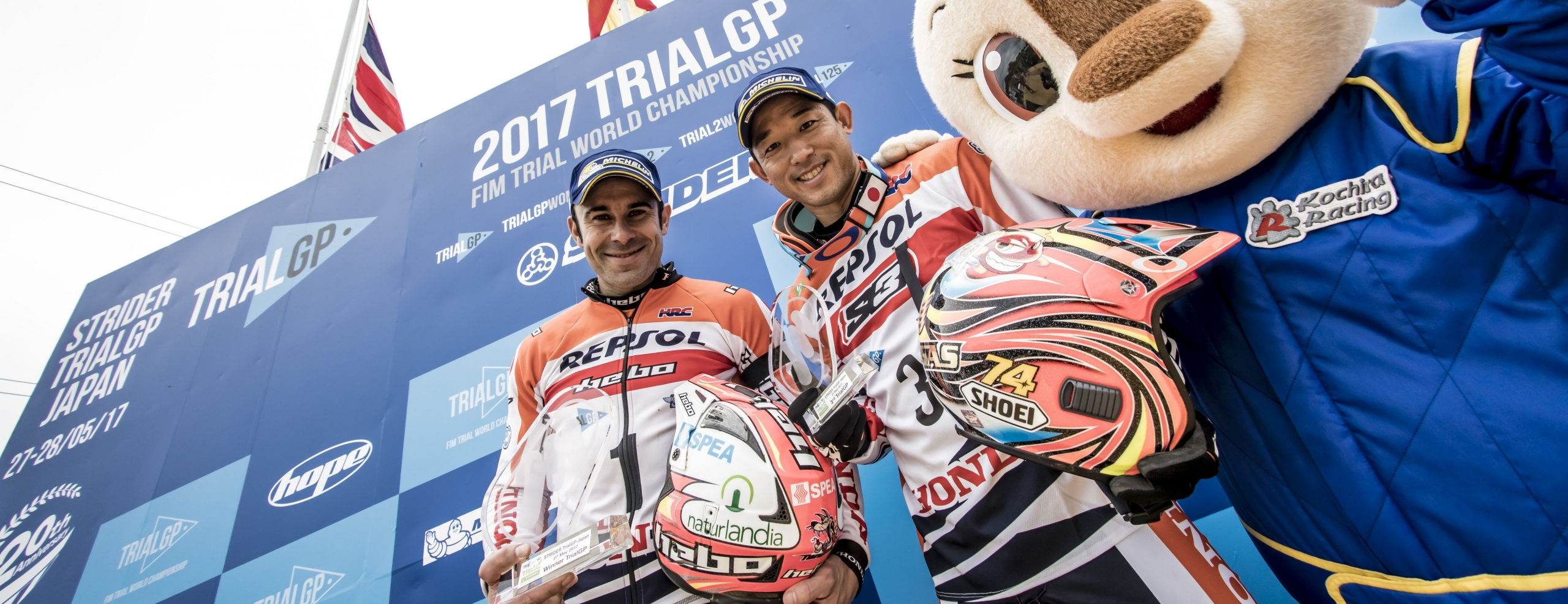 A magnificent Toni Bou commands day one of the Japanese TrialGP